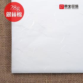 银丝棉云南普洱福鼎白茶棉纸包装纸茶叶纸批发进口357g400七子饼