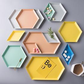 北欧几何菱形桌面收纳金属托盘
