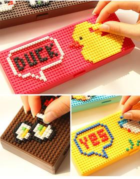 乐高像素文具盒 DIY创意积木拼图铅笔收纳储物盒