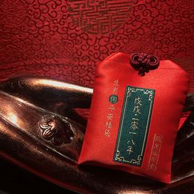 淇开得胜丨新春开运福袋系列(邮费到付)【十二生肖福袋(买一送一)】