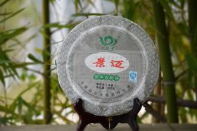 【首期推荐】2014年云水秀景迈古树普洱生茶