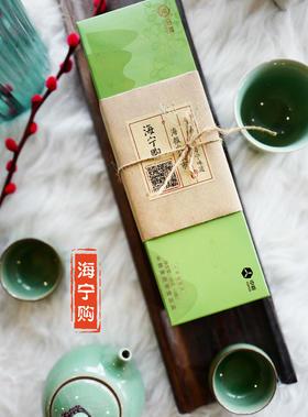 【海宁购·寻美食】中粮旗下中茶牌新会陈皮云南普洱小青柑茶叶礼盒装(每盒6个)