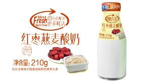 红枣燕麦酸奶(月套餐,每天配送)西安