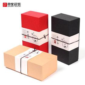 私房茶单罐环保伴手礼茶叶包装盒
