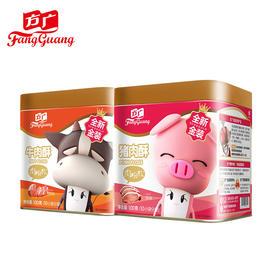 方广肉酥儿童营养肉松100g2罐小袋分装零食猪肉松牛肉酥多味可选