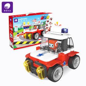 百变布鲁可主角系列套装 儿童拼插玩具