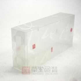 高档通用PVC盒茶叶包装盒30丝加厚半斤透明塑料盒