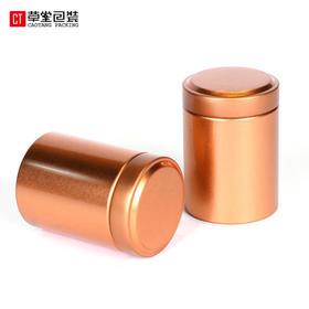 马口铁小号金属茶叶罐