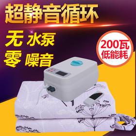 冬季家用水暖毯恒温水暖热毯双人静音温敷水暖床垫电褥子