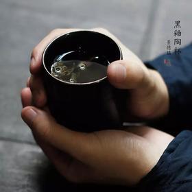 手工炭黑釉陶杯品茗主人杯