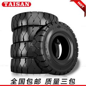 650-10 实心叉车轮胎,适用于合力、林德、杭叉规格齐全质量三包