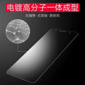 vivox20钢化膜全屏覆盖vivo x20plus手机刚化贴膜蓝光防摔原装20a