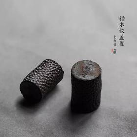 日式手工陶瓷壶盖托紫砂壶盖置