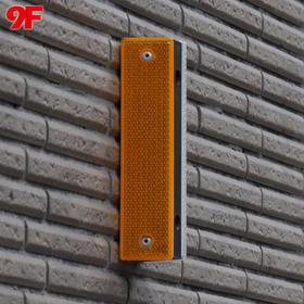 9F 地下车库矩形轮廓标 反光导向标