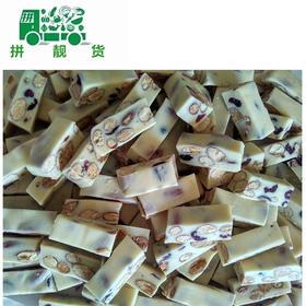 牛轧糖 500g1盒