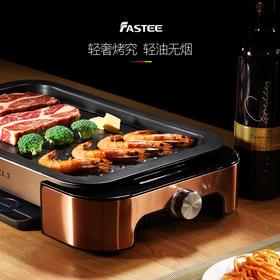 韩式无烟电烤盘麦饭石烧烤架,Fastee/法诗缇真正无油烟安全健康