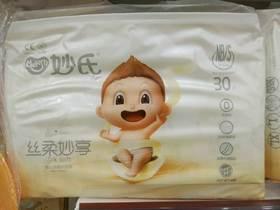 妙氏纸尿裤