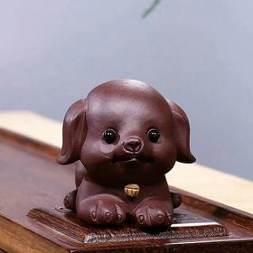 创意紫砂茶宠狗  旺财茶玩  狗年吉祥物