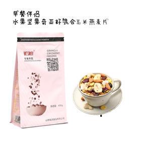早餐伴侣 水果坚果奇亚籽混合玉米燕麦片