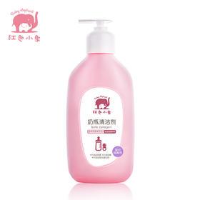 红色小象 奶瓶清洁剂400ml