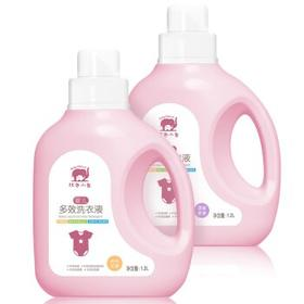 红色小象婴儿多效洗衣液