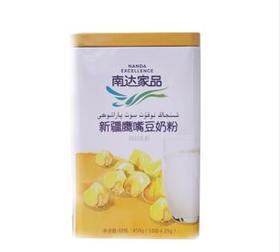 瑞安淘 【南达】 罐装新疆鹰嘴豆奶粉调制乳粉全脂男士女士成人奶粉1罐450g