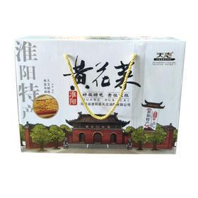 天志黄花菜礼盒150g