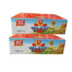 双汇王中王礼盒2.1千克/件