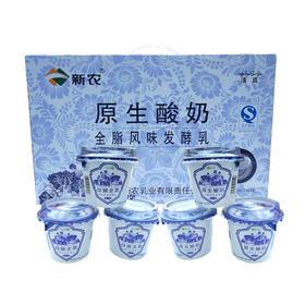 预售 瑞安淘 【新农】原生酸奶 180g*12罐装 纯天然