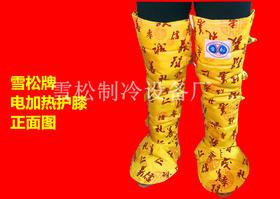 雪松原始点电加热护膝,远红外碳纤维加热