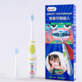 Grush儿童智能电动牙刷 卡通趣味游戏牙刷3-12岁