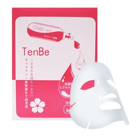 日本天倍TenBe水光蚕丝面膜 补水保湿5片/28ml
