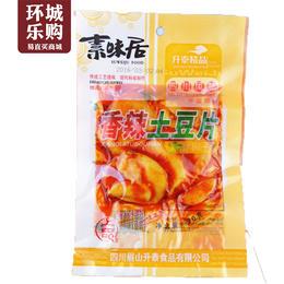 素味居香辣土豆片90g-101669