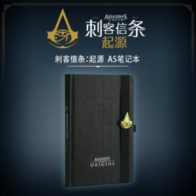 刺客信条:起源-硬面笔记本