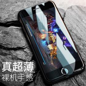 苹果 iPhone7/8钢化膜