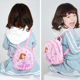 迪士尼儿童包包公主时尚包女童可爱迷你女孩手提小包宝宝双肩背包