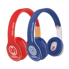 漫威 Marvel 无线蓝牙头戴式耳机 美国队长(蓝色) /  钢铁侠(红色) 两款可选