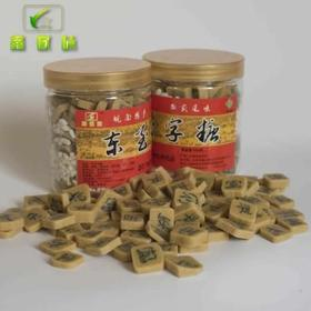 东至特产 手工糕点字糖260g*2罐