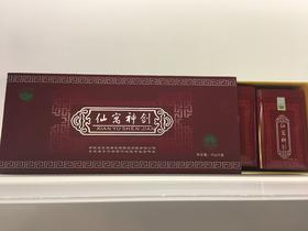 东至茶叶  仙寓神剑 礼盒装