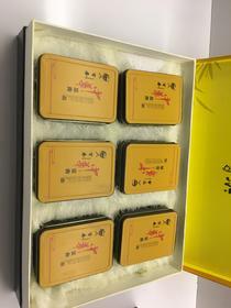 九雾香绿茶 礼盒装