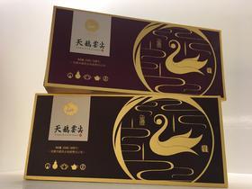 东至绿茶 茶叶 天鹅云尖小罐茶
