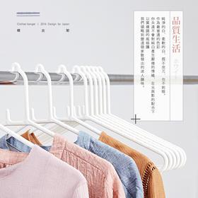 【可以用一辈子的衣架   原装进口 】日本kokubo折不断的衣架20只装   抗紫外线抗氧化
