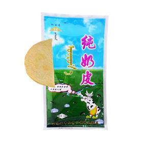 [优选]无糖 奶皮子 内蒙古特产  牧区手工制作