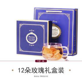 【礼盒】玫瑰花礼盒