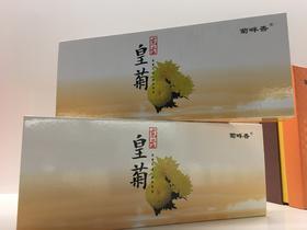 东至皇菊 菊花茶