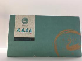 东至绿茶 茶叶 天鹅云尖  礼盒装