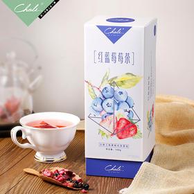CHALI茶里 | 红蓝莓莓茶(20包三角袋泡茶)