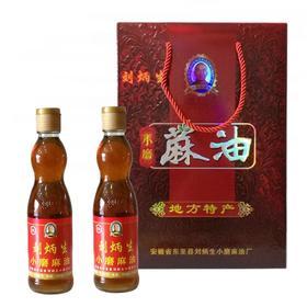 刘炳生小磨黑芝麻油礼盒装 400ml*2瓶