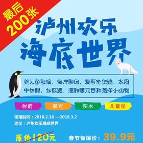 内江人都要带孩子去的10000㎡的海底世界!39.9元看美人鱼、麦哲伦企鹅、超大中华鲟、魔鬼鱼...