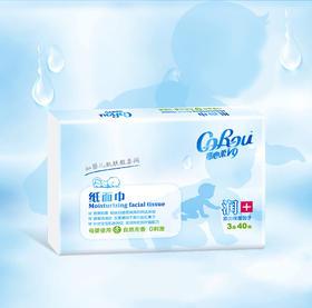 可心柔 单包 干湿两用 婴儿柔纸巾软抽 3层40抽 V9137
